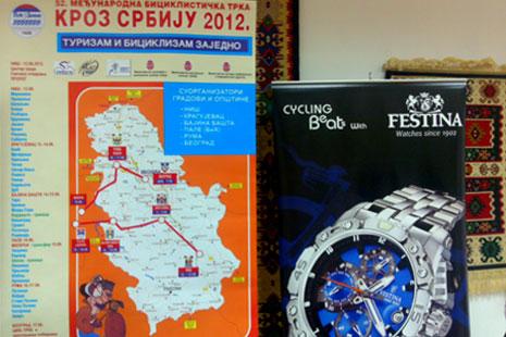 Trka kroz Srbiju 2012
