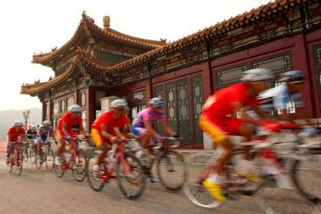 Tour of Beijing – video pregled