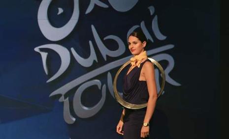 Dubai-tour-trophy