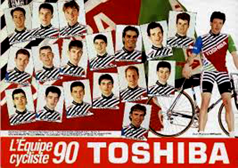 90-toshiba